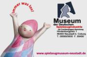 Museum der Deutschen Spielzeugindustrie, Neustadt bei Coburg